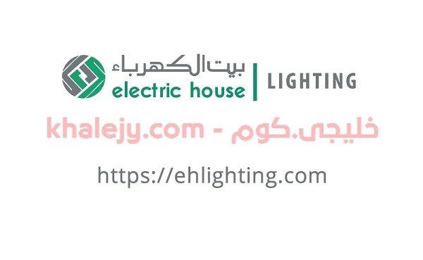 ننشر إعلان وظائف شاغرة في جدة والرياض والدمام التي أعلنت عنها شركة بيت الكهرباء للرجال والنساء للعمل في عدد من التخصصات وفقا Electric House Math Math Equations