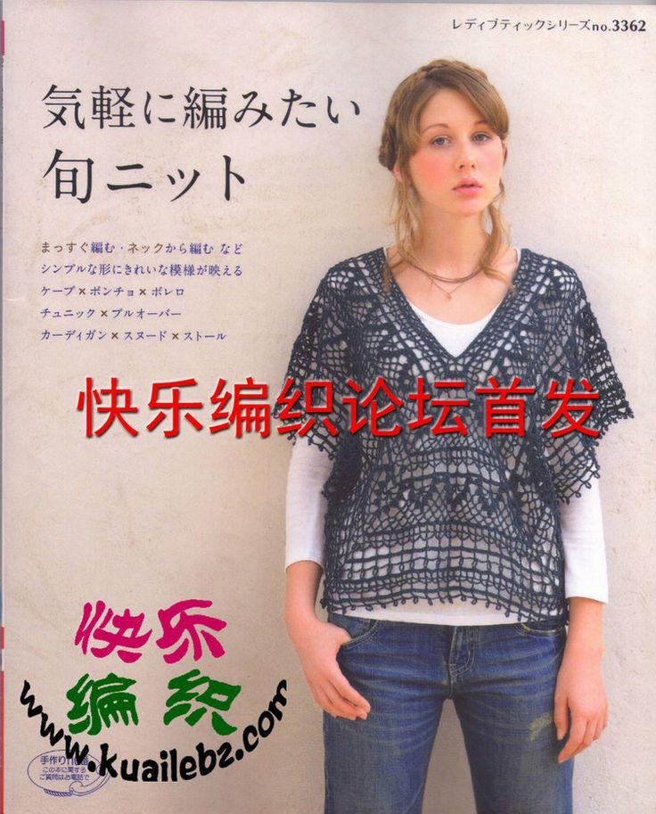 2012毛线手艺编织应时针织春夏号 - cissy-xi - cissy-xi的博客