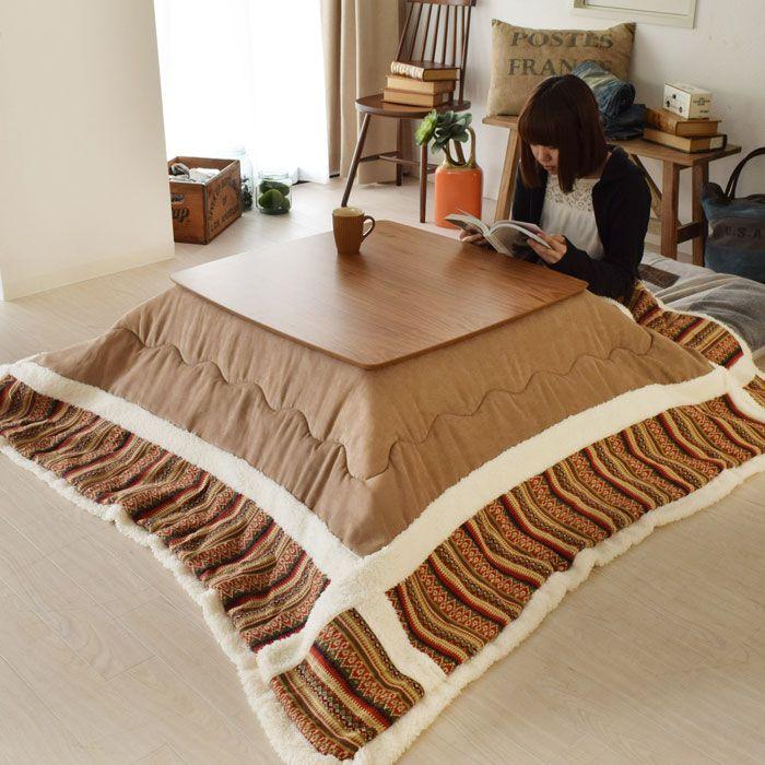 KIRIYAMA | Rakuten Global Market: Nordic style with warm colours. thin kotatsu (KK-129) square W190×D190cm (baking sheet size 80 x 80 cm or less) kotatsu futon kotatsu futon kotatsu futon * set is not