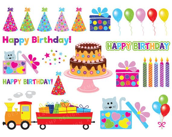 Birthday Clip Art Clipart Party By KlampDesign