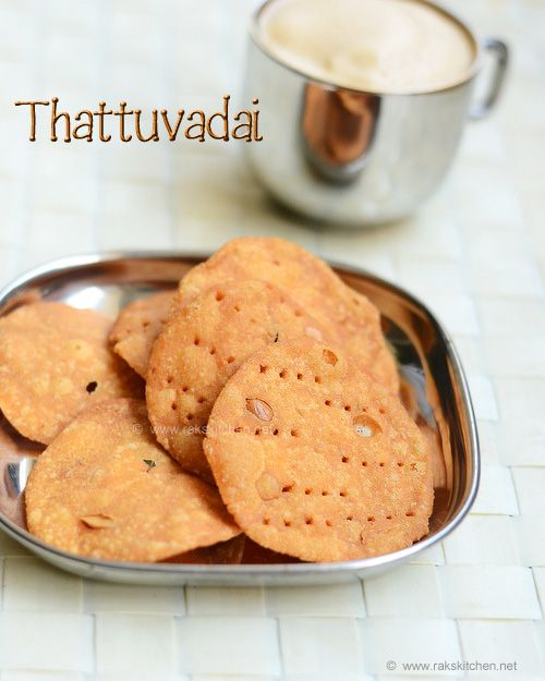 South Indian snack recipe - Thattai, thattuvadai with full video and step by step pictures for Gokulashtami@