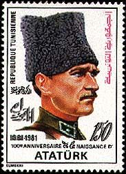Subject  100th Anniversary of the Birth of Kemal Ataturk  Number  1162  Size  27x38 mm  Issue Date  15/06/1981  Number issued  508000  Serie  commemorative  Printing process  Helio-engraving  Value  150 millimes  Drawing  Hatem EL MEKKI