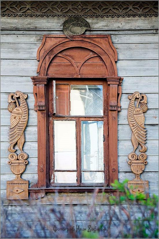 606 Best Eye Catching Doorways And Windows Images On