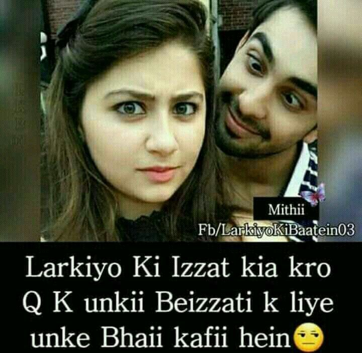 Pin By Ac Tb Office On Funny Brother Sister Quotes Funny Sister