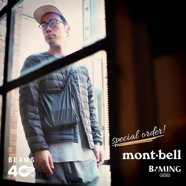 """日本を代表するアウトドアブランド<mont-bell(モンベル)>の人気アイテム""""スぺリオダウン ラウンドネック ジャケット""""に<ビーミング by ビームス>がスペシャルオーダー。本格的なアウトドアの機能はそのままに、都会的なエッセンスをプラスした<モンベル>史上初の別注モデルをご紹介します。"""