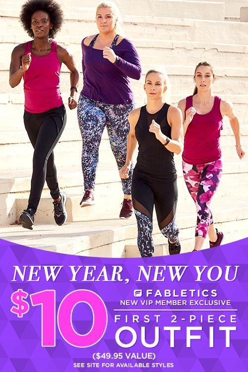 This New Year discover the BEST DEAL EVER with Fabletics by Kate Hudson! For a limited time only, get your first outfit for $10 ($49.95 value) when you become a VIP Member! As a VIP, you'll enjoy a new personalized styles each month, as well as exclusive pricing, early access to sales & free shipping on orders over $49. Don't think you'll need something new every month? No problem – click 'Skip The Month' in your account by the 5th. Take our 60 second quiz to unlock this special offer!