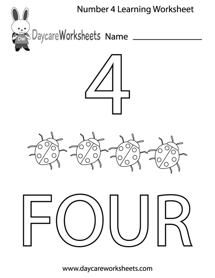10 Best Images About Preschool Numbers On Pinterest