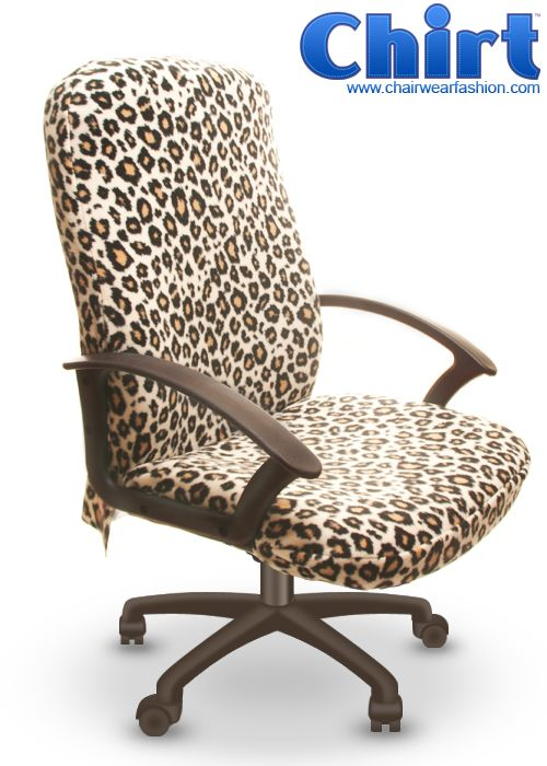 Cool custom office chair cover called the Wild Leopard Chirt by ChairWear Fashion