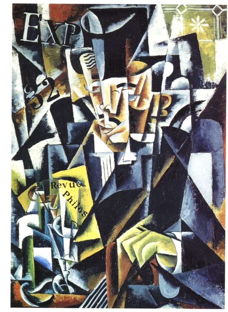 """""""Portrait of a Philosopher"""" completed by Lyubov Popova in 1915."""