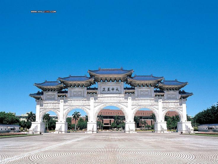 Taipei Tourist Attractions - Taiwan Travel - Taiwan Tourism 1024*768 NO.12 Wallpaper