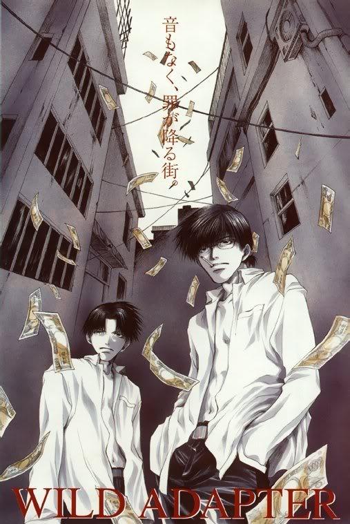 WILD ADAPTER(illust by. 峰倉かずや(Minekura Kazuya)) #comics
