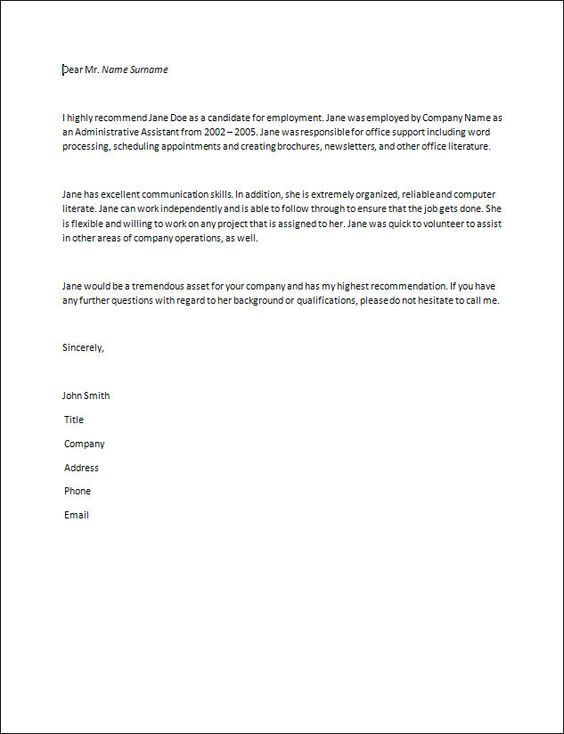 Job Interview And Reference Check Questions Business Letter Of Recommendation Samples Recommendation Letter