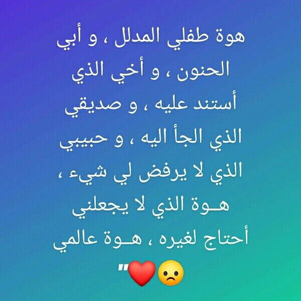 Pin By Aso Omar Alani On صور كلمات Arabic Tattoo Iphone Wallpaper Arabic Quotes