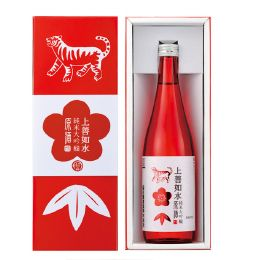 Red Beverage Gift Box