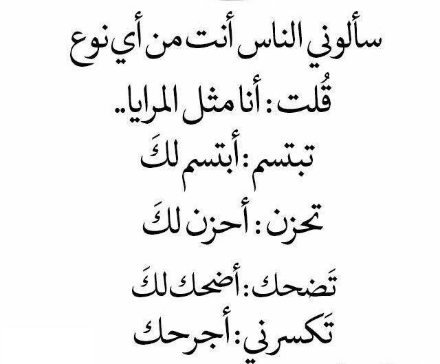 Pin By Hala Khatib On كلمات Arabic Calligraphy Math Calligraphy