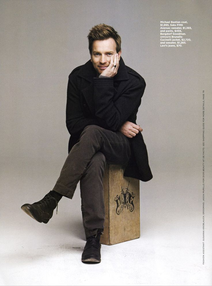 Another quick art installation -- Ewan McGregor + box = excellent!