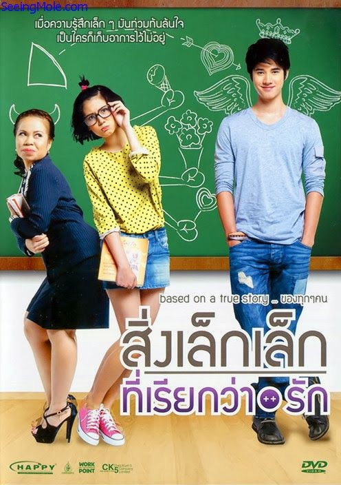 Litle crazy thing called love -romance, comedy