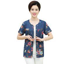 Flor de verano de Mediana Edad de Las Mujeres Camisas de Denim Mujer Vaqueros de Impresión Dril de algodón de Manga Corta Tops Señora Blusas Mamá Pantalones Vaqueros Botón Frontal Top(China (Mainland))