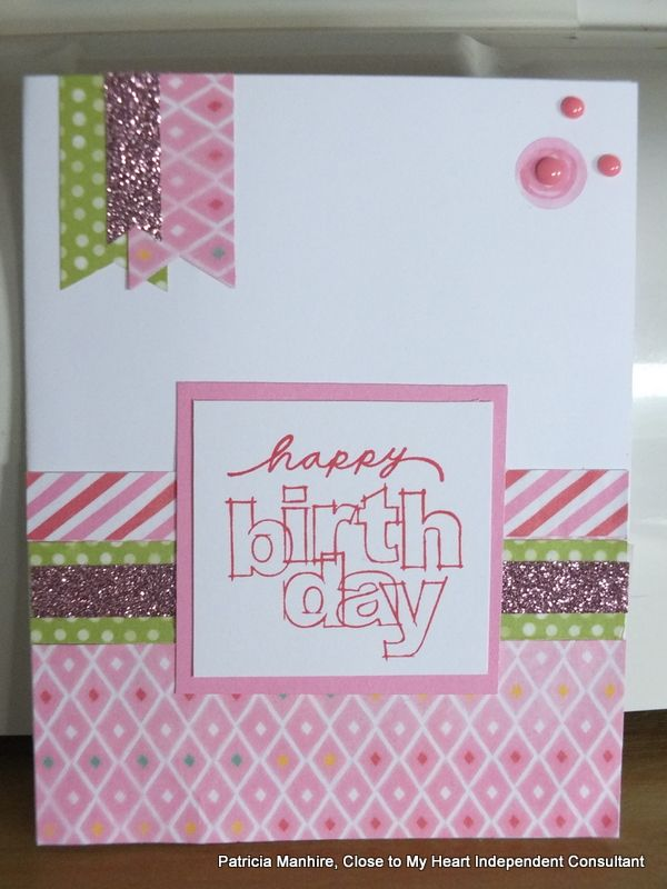 Card Making Ideas Close To My Heart Part - 45: Cute Card With CTMH Stamps And New Brushed Paper, Mini Stamp - Heartfelt  Birthday Wish Occasions.