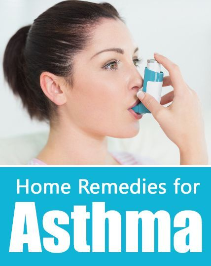 Do you Know How to Cure Asthma with Home Remedies ?