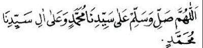 Doa sholat tahajud Sholawat Nabi Saw