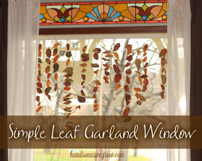 Outdoor activity----pick up leaves + tape! Done! Perfect outdoor activity for 2+