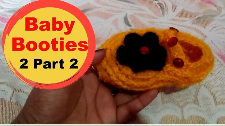 How to knitting Baby booties with crosia. Design No. 2 - Part - 2
