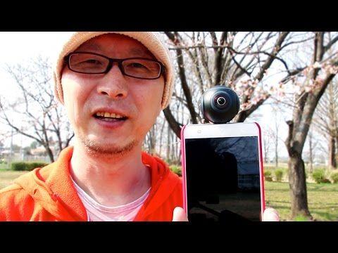 動画:Androidスマホ対応の360カメラ「Insta360 Air」インプレ。フィルター効果リアルタイム表示の手軽な1台 - Engadget 日本版