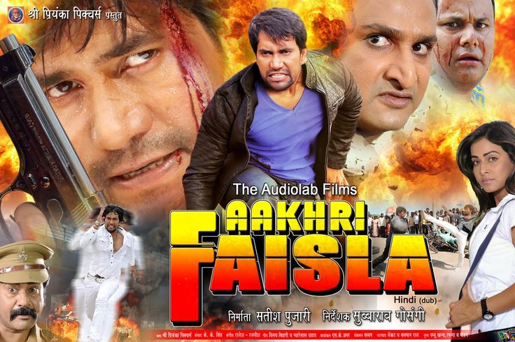 Aakhri Faisla Official trailer@New Dub superhit movie