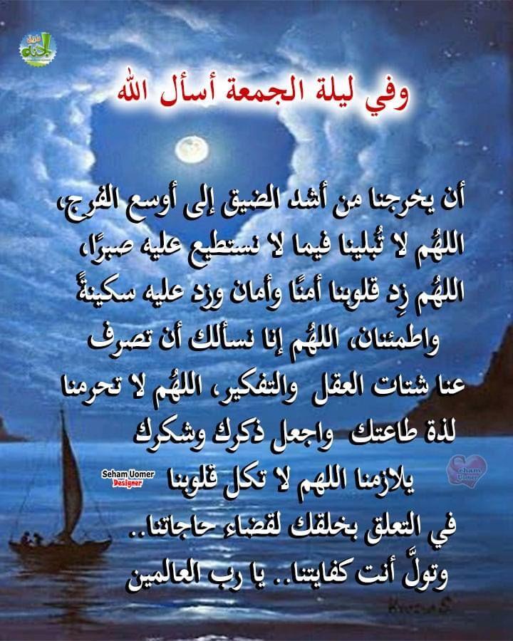 Pin By Abdul Rahim On دعاء Romantic Love Quotes Romantic Love Love Quotes