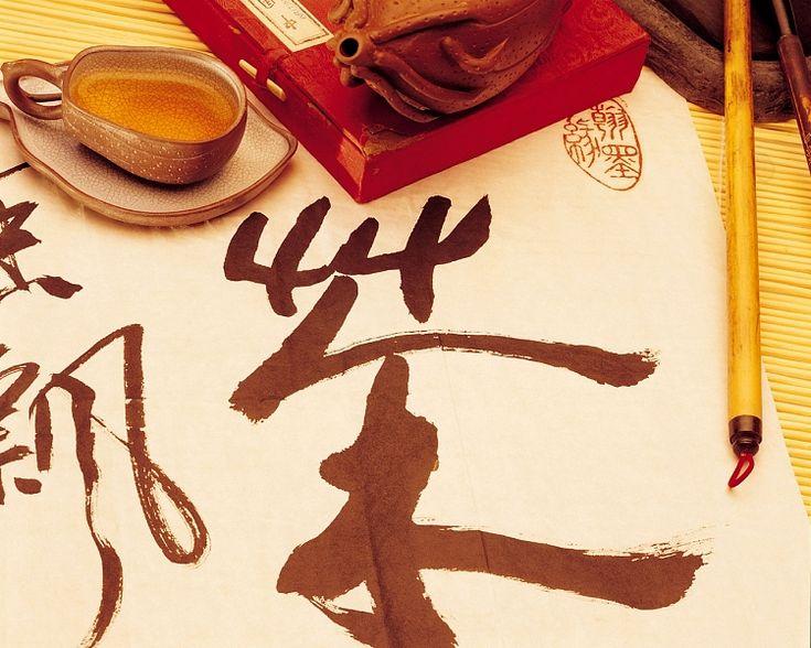 Китайски пословици и поговорки