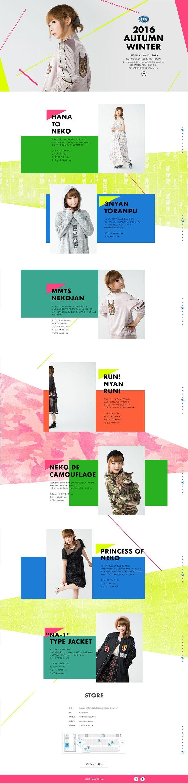 2016 AUTUMN &WINTER | mmts【ファッション関連】のLPデザイン。WEBデザイナーさん必見!ランディングページのデザイン参考に(アート・芸術系)