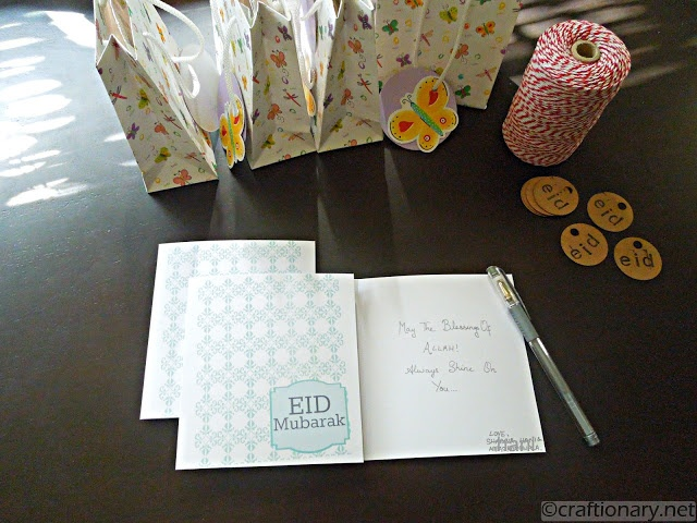 Best Eid Greeting Cards (Free Printable)
