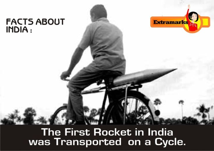 #FactsAboutIndia : The first rocket in #India was transported on a cycle. The first rocket was so light and small that it was transported on a bicycle to the Thumba Launching Station in Thiruvananthapuram, Kerala.