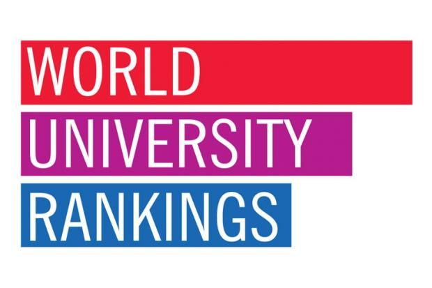 Stanford University, University of Cambridge, Harvard University and Massachusetts Institute of Technology (MIT) World Top University Rankings 2015-16 lead the world's top 10 universities. Where does your university rank? Get the full ranking now