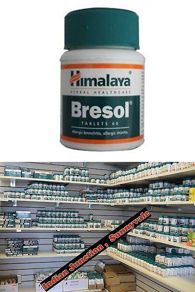 Herbal Remedies and Resins: Himalaya Herbal Bresol ......... Usa Based Wholesale Herbal Shop Exp 2018 BUY IT NOW ONLY: $299.99