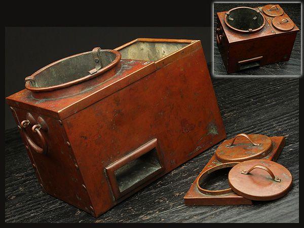 『古』J75 時代 古銅製炉付骨董酒燗器 小振り燗銅壷 500g /熱燗