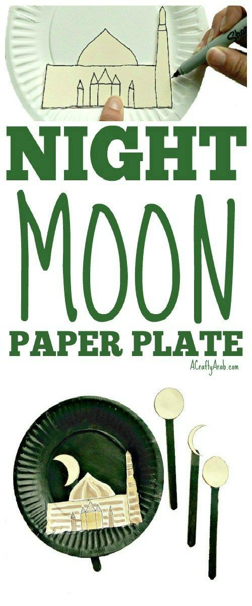 A Crafty Arab: Night Moon Paper Plate {Tutorial} plus Night of the Moon {Review}. Happy 2018! Let's celebrate the new year by reviewing a book to kick off Multicultural Children's Book Day on January 27th.  When I received the book Night of the Moon by Hena Khan from her publisher, Chronicle books, I got so excited because it helps explain the moon phases. We have done several moon …