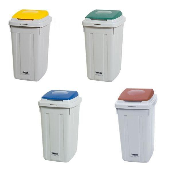 Contenedor para reciclaje de residuos Eco-Lid 42 Litros