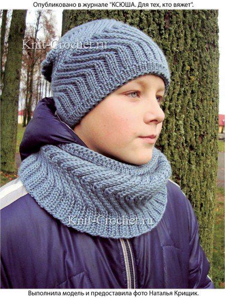 Пуловер , шапка и снуд для мальчика.. Обсуждение на LiveInternet - Российский Сервис Онлайн-Дневников