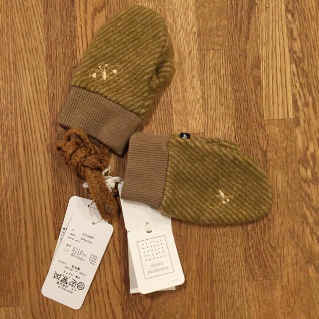 mina perhonen(ミナペルホネン)のミナペルホネン ベビー手袋 未使用 キッズ/ベビー/マタニティのこども用ファッション小物(手袋)の商品写真