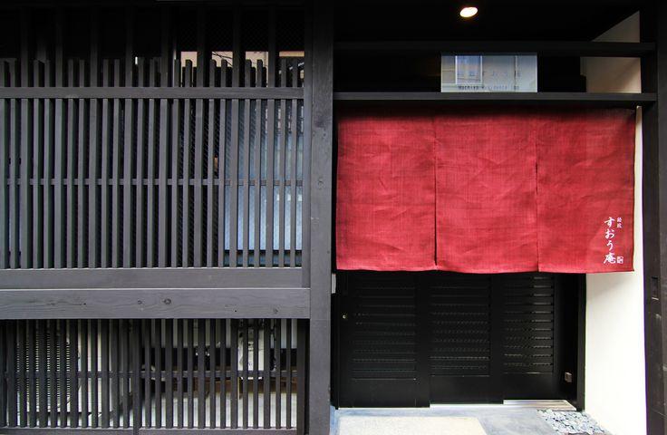 京宿家 Machiya Residence Inn 格致すおう庵 のれん