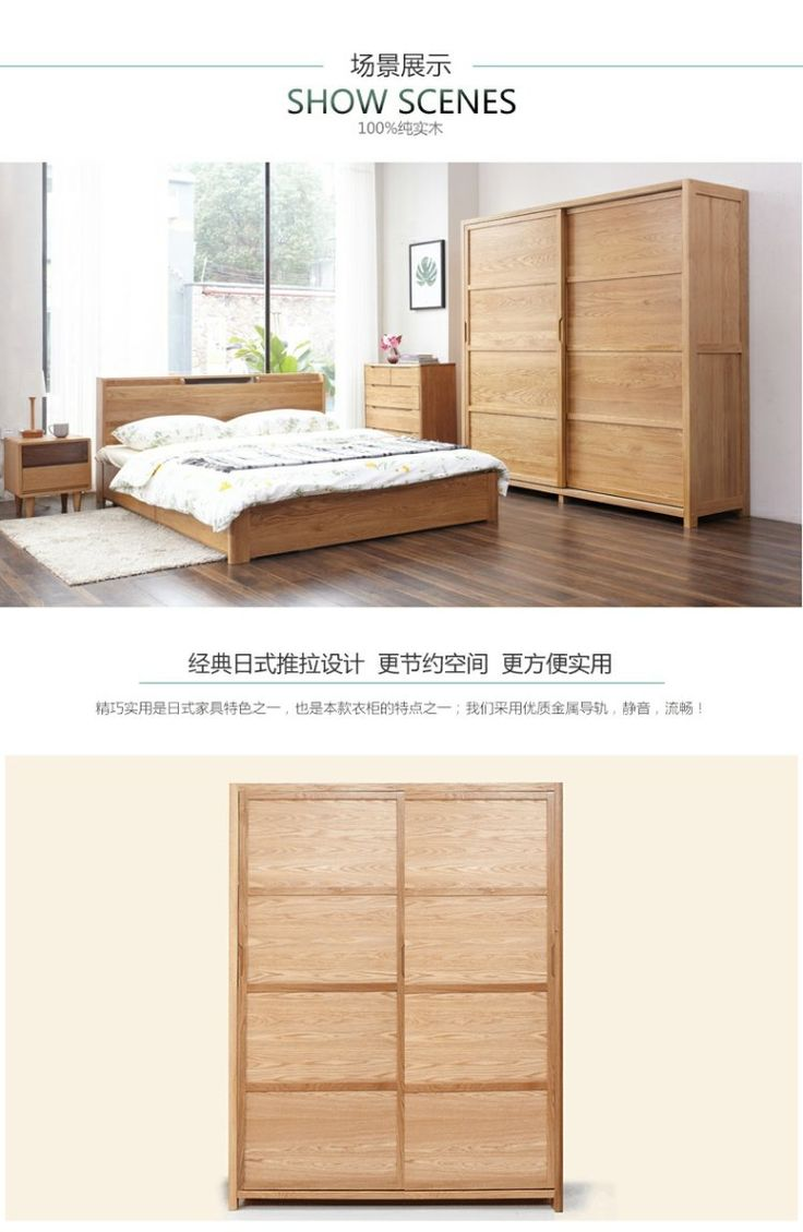 25 best ideas about solid wood bedroom furniture on