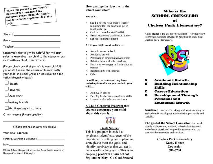 Sample School Brochures Pasoevolistco - School counselor lesson plan template