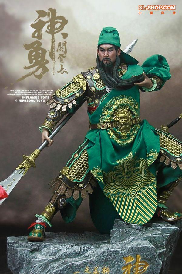 Dragon's Armory: Guan Yu Armor 关羽铠