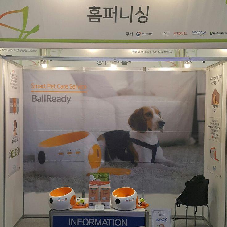 롯데마트 파워셀러를 위한 글로벌 스타트업 대전.. 코엑스 3층 C2~C3