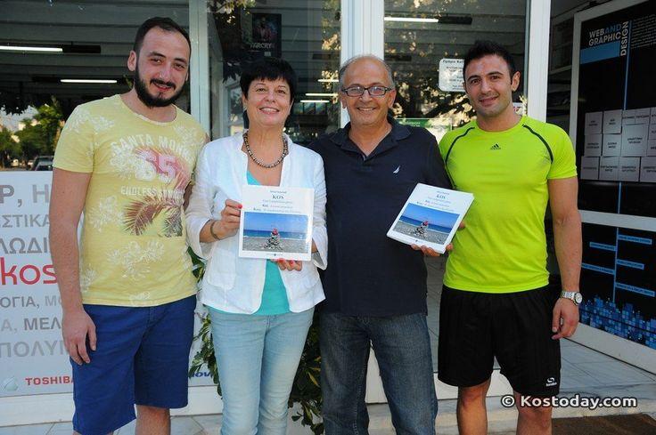 Πριν από λίγες μέρες η Ιταλίδα δημοσιογράφος και συγγραφέας Σίλβια Καλαμάτη ήρθε σε επικοινωνία με την εφημερίδα μας, μας ζήτησε να μας συναντήσει, ώστε να μας παραχωρήσει ένα βιβλίο.
