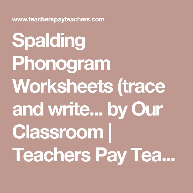 17 Best ideas about Phonograms on Pinterest | English phonics ...