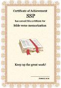 Христианская шаблоны сертификатов, печати сертификатов на запоминание стихов Библии, награды сертификаты с Библией изображений
