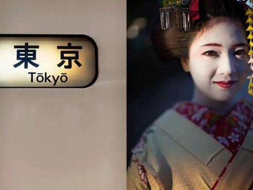 52 suburbs around the world - Exhibition on at Museum of Sydney, Saturday 20 July - Sunday 24 November 2013. Photo: Visiting from Tokyo to play dress up – Yuika. Higashiyama, Kyoto, Japan. Photograph © Louise Hawson.